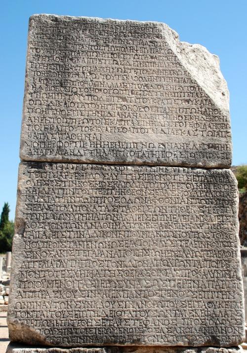 stone-2574317_1920